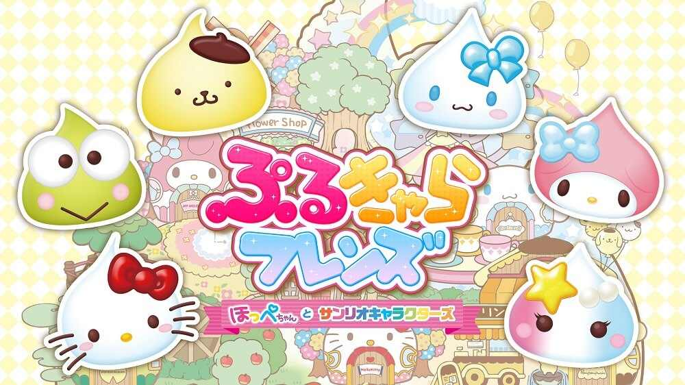 puru-chara-friendsehoppe-chan-to-sanrio-characters-compressed
