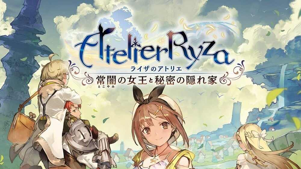 atelier-ryza-compressed