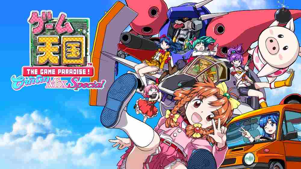 game-tengoku-cruisinmix-special-compressed
