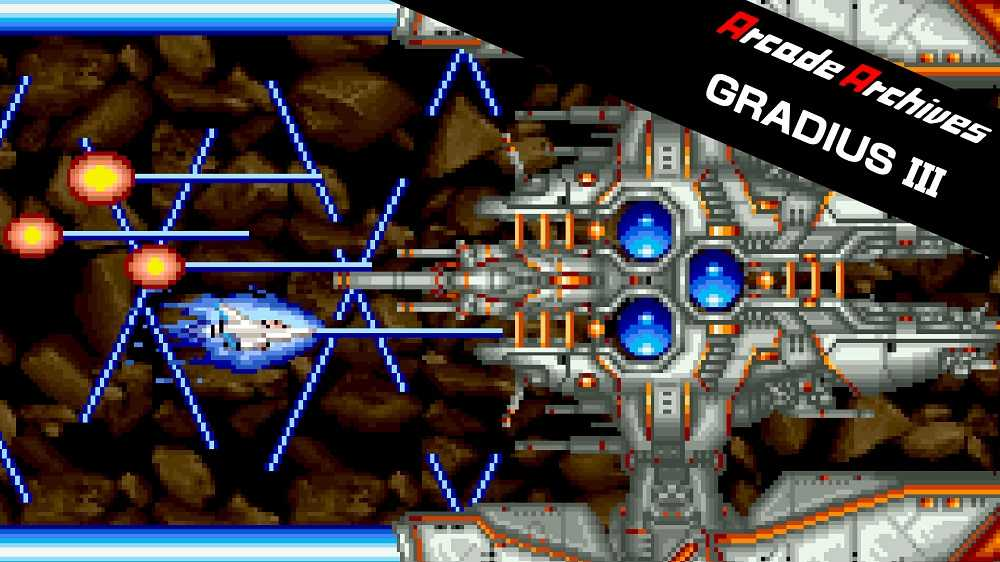 arcade-archives-gradius-iii-switch-compressed