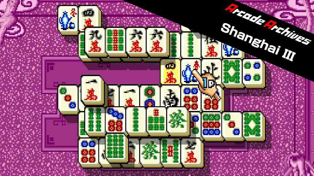 arcade-archives-shanghai-iii-switch-compressed